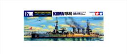 Japanese Light Cruiser Kuma 1/700 ( Tamiya ) - Boats