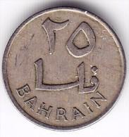 1965 Bahrain 25 Fils Coin - Bahrain