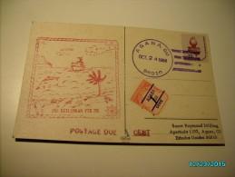 USA  GUAM  AGANA , RARE  POSTAGE DUE 1 CENT AGANA GU , 1984 , O - Guam