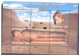 2008. Tajikistan, Sleeping Budda, S/s, Mint/** - Tadschikistan