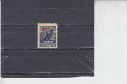 RUSSIA  1924 - Yvert  T 7(L) - Soprastampato