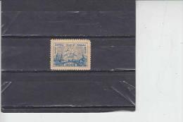 RUSSIA  - CAUCASIA - 1923 - - Yvert  14 (L) - Stemma