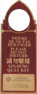 Hotellerie/Do Not Disturb/Métropole Hotel /Saïgon/Viet-Nam/Années 70-80  DND5 - Other