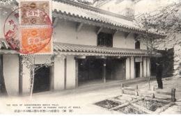 Himeji-   ** Belle Carte  RARE De 1930** (voir Descriptions) - Japon