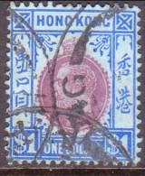 HONG KONG 1912 SG #112 $1 Used Wmk Mult Crown CA - Hong Kong (...-1997)