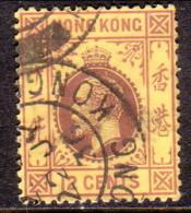 HONG KONG 1933 SG #124b 12c Used Wmk Mult Script CA - Hong Kong (...-1997)