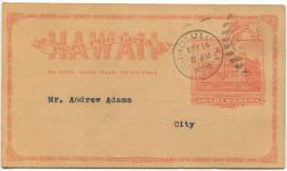 393 - Hawaii Inland Postkarte Gelaufen