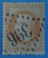 France 1863 : Napoléon III Lauré, Légende EMPIRE FRANCAIS Orange Vif N° 31a Oblitéré - 1863-1870 Napoleon III With Laurels