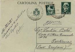 INTERI POSTALI - LUOGOTENENZA UMBERTO II - SINTONI C  126 - USATO FRANCOBOLLI GEMELLI - 4. 1944-45 Repubblica Sociale