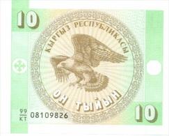 Billet Iran Kitghistan 10 Tiyn NEUF - Kirghizistan