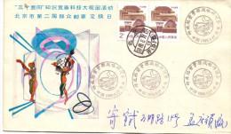 CHINA BEIJING 1988 OLIMPIC  (FRANC0168) - Other