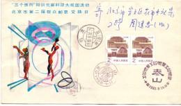 CHINA BEIJING 1988 OLIMPIC  (FRANC0167) - Other