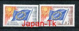 FRANKREICH Mi.Nr. 13-14 Europafahne - Dienstmarken Für Den Europarat - MNH - Service