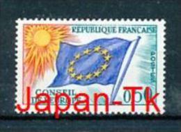 FRANKREICH Mi.Nr. 15 Europafahne - Dienstmarken Für Den Europarat - MNH - Neufs
