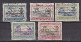 Liberia 1922 Pioneers Landing / Ships 5v (4v Used 1v * Mh) (26692) - Liberia
