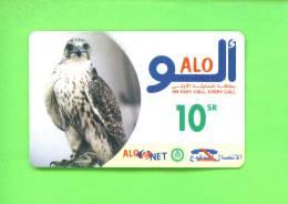 SAUDI ARABIA - Remote Phonecard/Falcon As Scan - Saudi Arabia