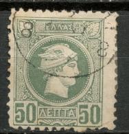 GREECE SMALL HERMES HEAD 50 LEPTΑ USED PERF. 11 1/2, POSTMARK ´ATHENS 8´ -CAG 231215 - Oblitérés