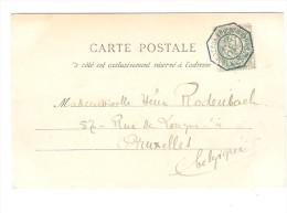 TP 5 C S/CP De Dakar - Coin Du Boulevard C.bleu Bordeaux à Buenos-Aires 15/10/1903 V.Bruxelles PR2499 - Senegal (1887-1944)