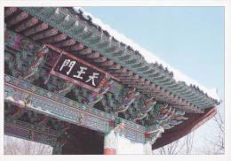 Korea - The Gate Of Four Heavenly Kings, Dosun Temple, Seoul - Corée Du Sud