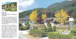 Korea - Nokdong-seowon Confucian Academy, Dalseong-gun Of Daegu - Corée Du Sud