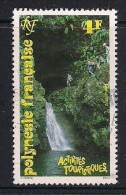 YT N° 402 - Oblitéré - Activités Touristiques - Usados
