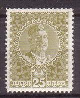 Montenegro , 1913 , Mi.Nr. 98 * Gefalzt - Montenegro