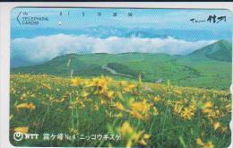 JAPAN - 270-313 - Japan