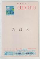 Japan 2001 Blue Sky Season Greeting Advertising Pre-stamped Card,mihon Overprint Specimen - Other