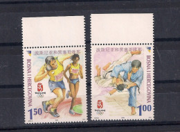 Olympische Spelen 2008 , Bosnie Herzegovina -  Zegels  Postfris - Summer 2008: Beijing