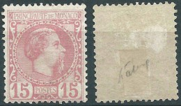 Monaco - 1885 - Charles III - N° 5  - Neuf *  - MLH  - Signé - Neufs