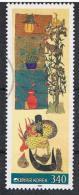 Zuid Korea Y/T 1870 (0) - Corée Du Sud