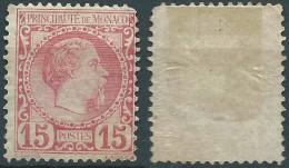 Monaco - 1885 - Charles III - N° 5  - Neuf *  - MLH  - - Neufs
