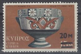 Chipre U 393 (o) Foto Estandar.  1973 - Cyprus (Republic)