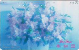 JAPAN - BALKEN CARDS - 271-151 - FLOWERS - Japon
