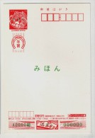 Japan 2002 Horse New Year Greeting Pre-stamped Card,mihon Overprint Specimen - Chevaux