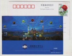 Shanghai Television Tower,key Projects Of Information Harbour,CN 01 Shanghai Super Computer Center Pre-stamped Card - Computers