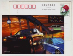 Application To Automobile Design,China 2001 Shanghai Super Computer Center Advertising Pre-stamped Card - Computers