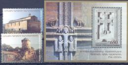 2001.Mountainous Karabakh, Cloisters Of Karabakh, 2v + S/s, Mint/** - Armenia