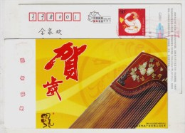 Chinese National Musical Instrument Zither,China 2004 Jiangsu Post New Year Greeting Advertising Pre-stamped Card - Music