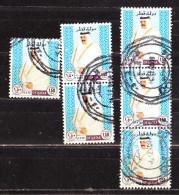 Mi 1088, Hamad Ibn Khalifa Ath-Thani, Einzelmarke + Einheiten, Gestempelt (27223) - Qatar