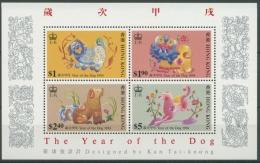 Hongkong 1994 Chinesisches Neujahr Jahr Des Hundes Block 30 Postfrisch (C8538) - Hong Kong (...-1997)