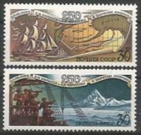 USSR 1991 SHIPS, S S S R, 1 X 2v, MNH - Schiffe
