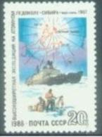 USSR 1987 SHIPS, S S S R, 1 X 1v, MNH - Schiffe