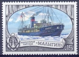 USSR 1991-5092 SHIPS, S S S R, 1 X 1v, MNH - Schiffe