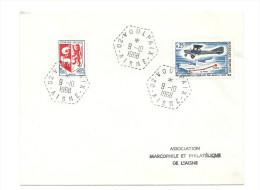 Aisne - AGENCE POSTALE : VOULPAIX. Type F9. Bureau Fermé Le 9/10/1968 - 1961-....