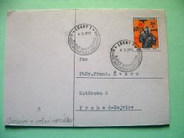 Czechoslovakia 1973 FDC Card - Lezaky - Czechoslovakia