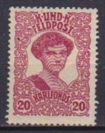 AUSTRIA  1918   POSTA DA CAMPO EFFIGE IMPERATRICE ZITA UNIF. 70 MLH VF - 1850-1918 Impero
