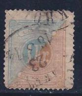 Sweden, Scott # J11 Used Numeral, 1874, Thin, Round Corners - Postage Due