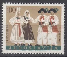 Yugoslavia Republic 1961 Costumes Mi#969 Single Key Stamp From Set, Mint Hinged - 1945-1992 Socialist Federal Republic Of Yugoslavia