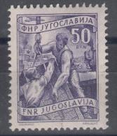 Yugoslavia Republic 1950 Mi#639 Key Stamp From The Set, Mint Hinged - 1945-1992 Socialistische Federale Republiek Joegoslavië